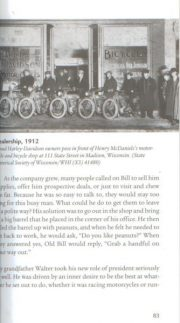 Harley-DavidsonGrowingUp2 [website]
