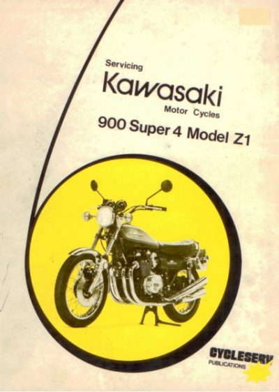 KawasakiServ900SuperZ1 [website]