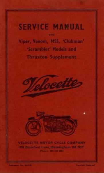 VelocetteServiceMan1974 [website]