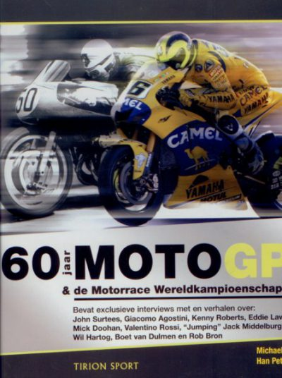 60JaarMotoGP [website]