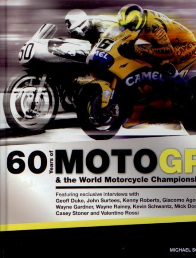 60YearsMotoGP [website]