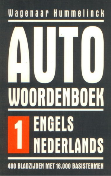 Autowoordenboek1EngNed [website]