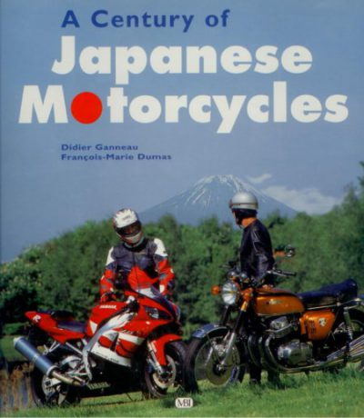 CenturyJapaneseMotorc [website]