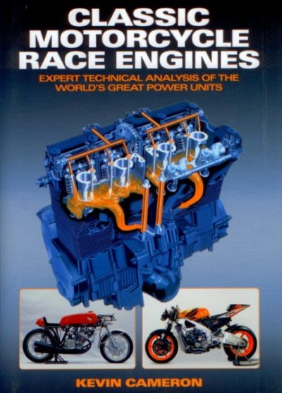 ClassicMCRaceEngines [website]