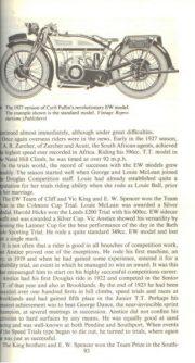 DouglasBestTwin1974-2 [website]