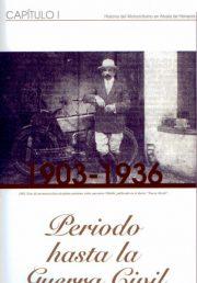 HistoriaMotociclAlcalaHenares2 [website]