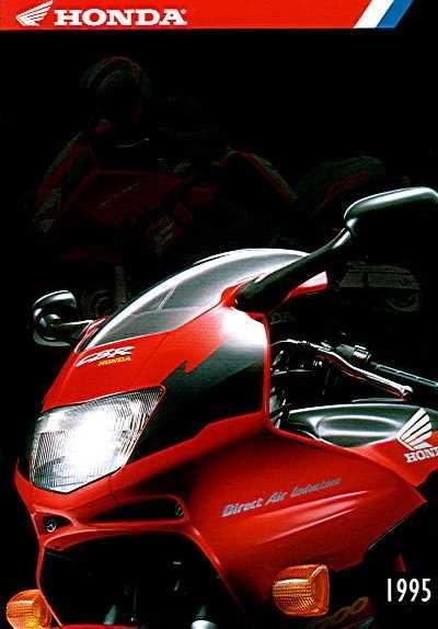 Honda1995Brochure