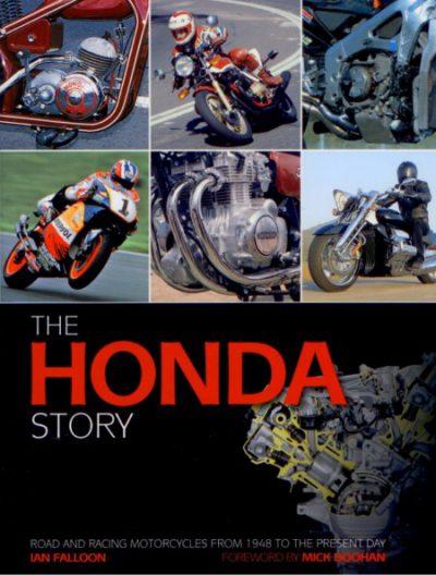 HondaStoryFalloon [website]