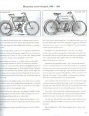 HusqvarnaMotorcyclesStandRac2 [website]