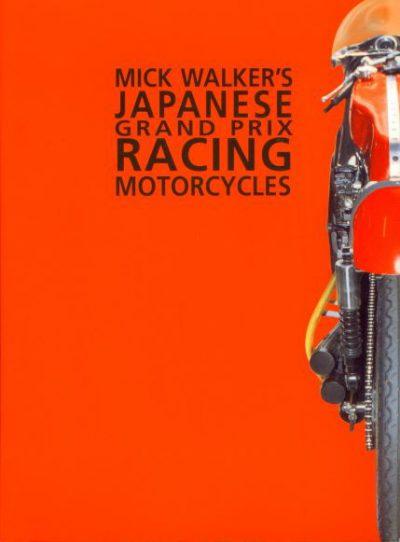 JapaneseGrandPrixRacingMC