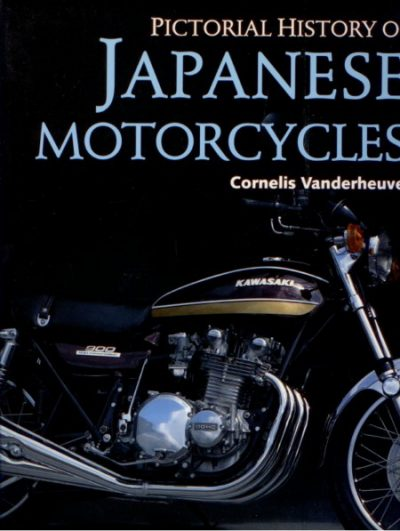 JapaneseMotorcyclesPictorial [website]