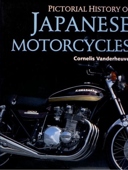 JapaneseMotorcyclesPictorial [website]