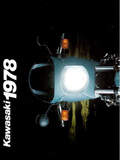 Kawasaki1978brochure