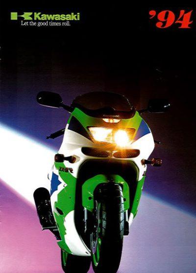 Kawasaki94Brochure