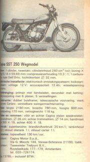 KiesUwMotor1982-2 [website]