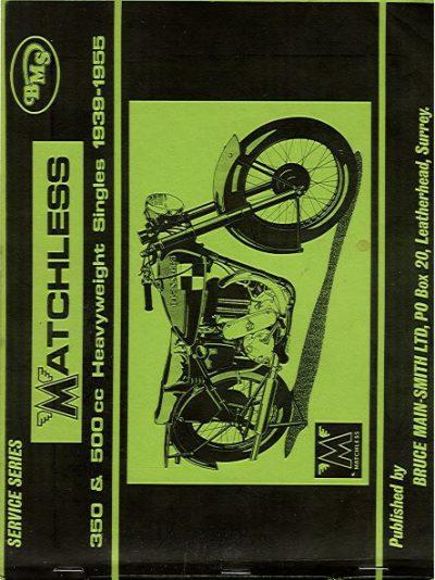 MatchlessServiceSeries350-500BMSKopie