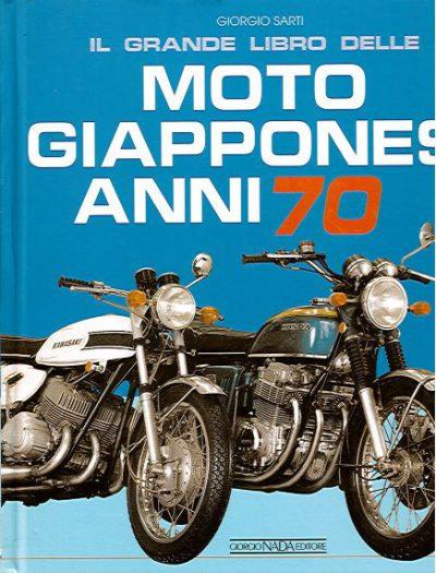 MotoGiapponeseAnni70