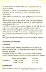 MotoGuzziImpvanGent2 [website]