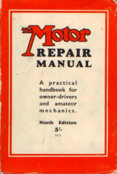 MotorRepairManual [website]