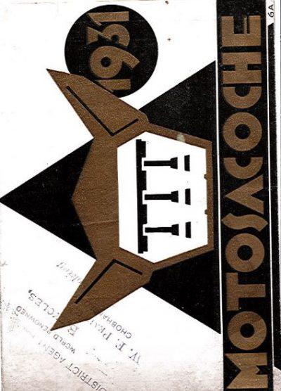 Motosacoche1931Brochure