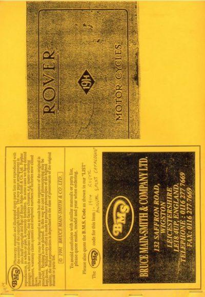 Rover1914BMSKopie [website]