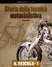 StoriadellaTecnica3 [website]