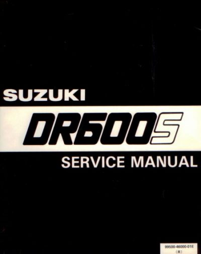 SuzukiDR600SServiceManual [website]