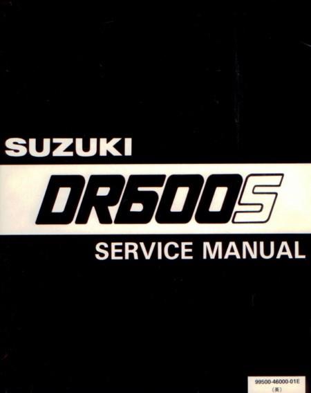 SuzukiDR600SServiceManual [website]