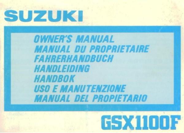 SUZUKI GSX 1100 F OWNER'S MANUAL