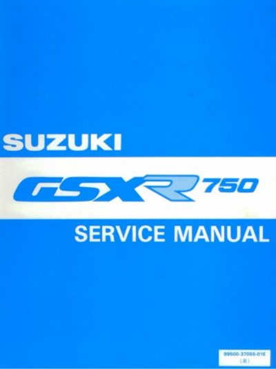 SuzukiGSXR750ServiceMan [website]