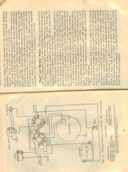 VelocetteBookof1963-2 [website]